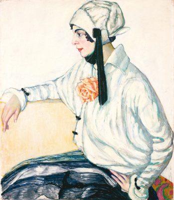 Portrait of Ida Menning. (Lady in White)