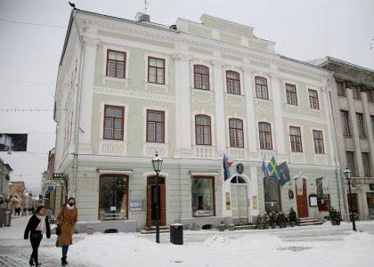 Tartu linn kuulutas välja ideekonkursi Konrad Mägi mälestusmonumendi rajamiseks.